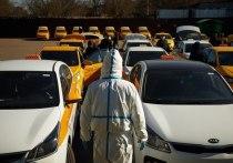 Сервисы Яндекса сформировали фонд, направленный на финансовую поддержку водителей и курьеров в связи с распространением COVID-19