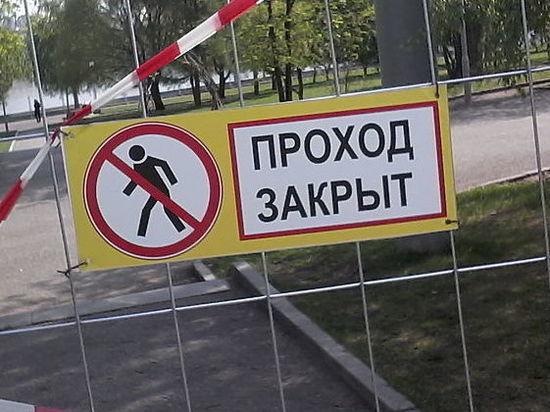 Куйвашев подписал указ о приостановке работы ТЦ, кафе и кинотеатров