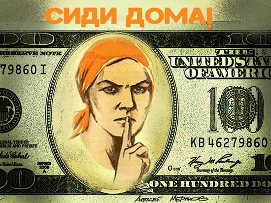 Путинский «налог на богатых»: нужно ли забирать вклады из банков