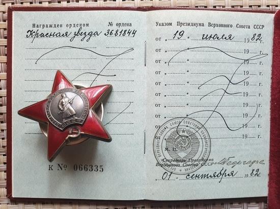 Лидия Сергеевна Пимкина: «С тех пор я вообще на свете не жила»