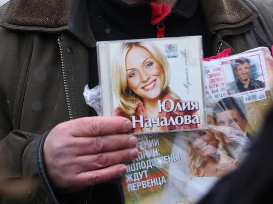 В Сети появилась новая песня Юлии Началовой