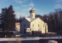 Православный священник в Германии: