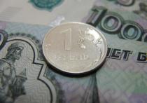 Оглашая меры по социальной поддержке населения в нынешние трудные времена, президент Путин пообещал увеличить «максимальную выплату по пособию по безработице» до уровня МРОТ, то есть до 12130 рублей в месяц