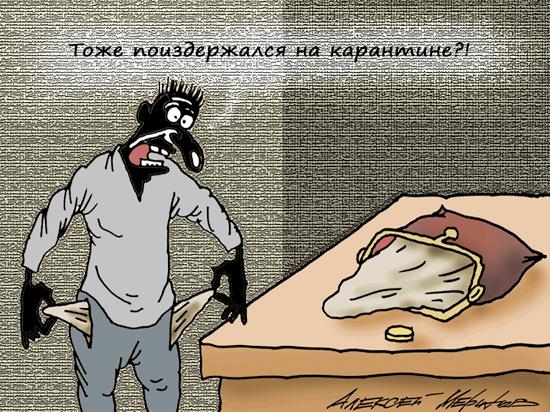 Из-за пандемии россияне начали отказывать возвращать кредиты