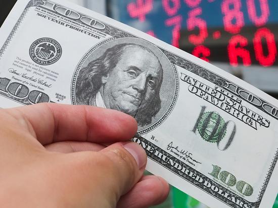 Эксперты спрогнозировали курс рубля на нерабочую неделю