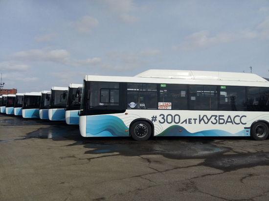 25 новых пассажирских автобусов будут курсировать по городским маршрутам Кемерова