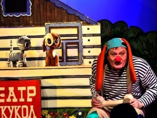 Кукольный театр в Волгограде ставит спектакль «Котёнок по имени Гав»