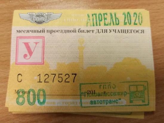 В Пскове на время прекратили продажу проездных школьникам и студентам