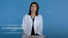 Ваши вопросы о коронавирусе. Как избежать заражения