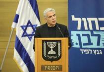 Лапид: Наш путь, как гласит ивритское выражение – прямой