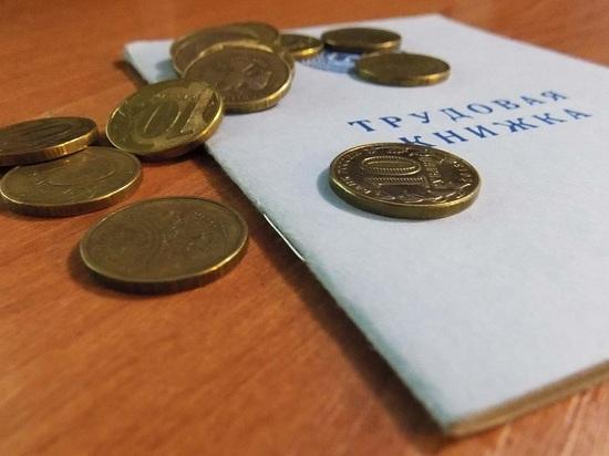 Пособие по безработице в Забайкалье начнут выплачивать с апреля