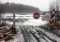 Ещё 7 ледовых переправ закрыли в Приангарье
