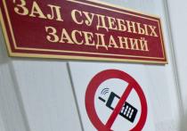 Житель Ижевска предстанет перед судом в Екатеринбурге за мошенничество на 5,6 миллионов