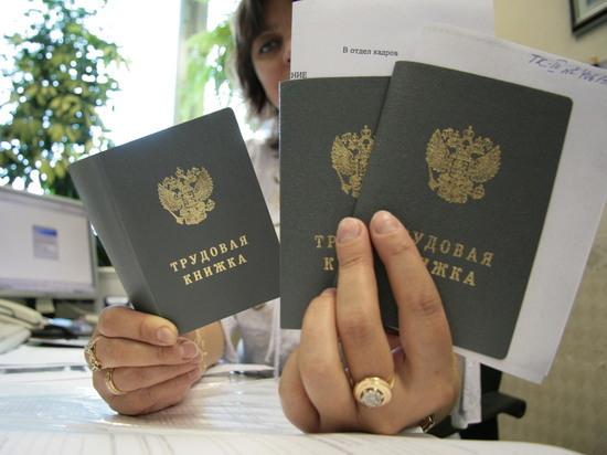 Российские работодатели задумались о сокращении зарплат и увольнениях