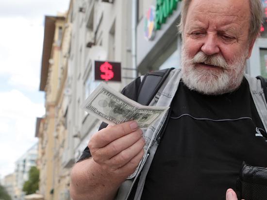 В Москве кассир обменника убежала с тремя миллионами рублей клиента