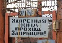 Забайкальца осудили за сбыт крупных партий «синтетики»