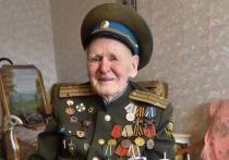 Челябинцу Михаилу Резепину исполнилось 105 лет