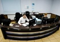 «Росводоканал Оренбург» продолжит работу в онлайн - режиме