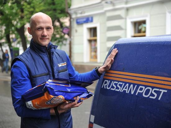 Почта России делает свои курьерские сервисы доступнее