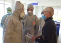 Российский гуманитарный десант начал работу в Бергамо