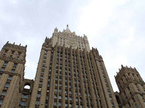 МИД России призвал снять санкции в условиях пандемии