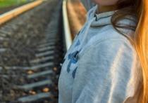 Установлена личность сбитой поездом девушки в Домне