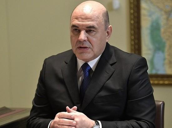Правительство России дополнило перечень редких заболеваний