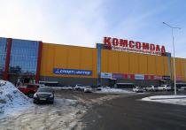 В Иркутске до 3 апреля закрываются «ЯркоМолл» и «Модный Квартал»