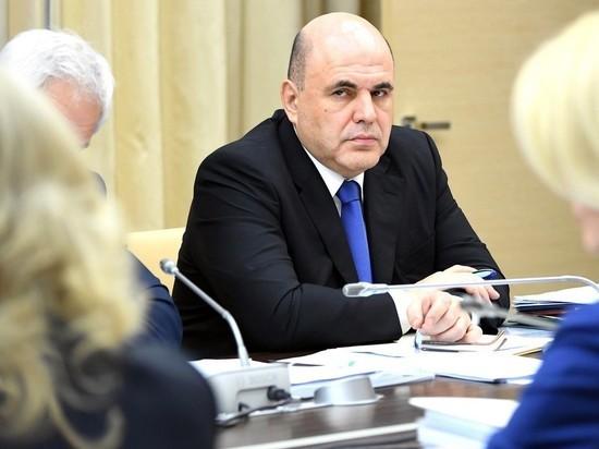 Правительство РФ образовало президиум во главе с Мишустиным