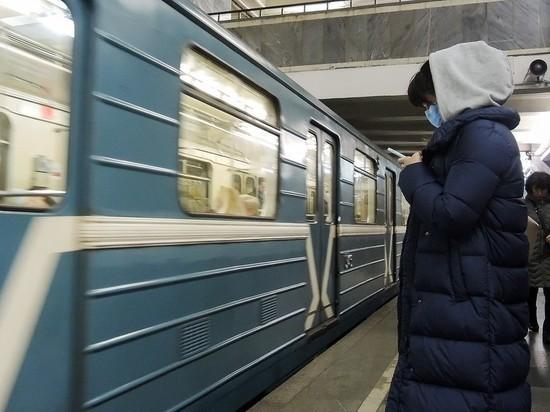 Метро Москвы переименовало станции: