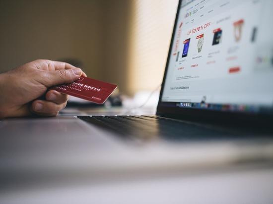 кредит онлайн рф йошкар ола