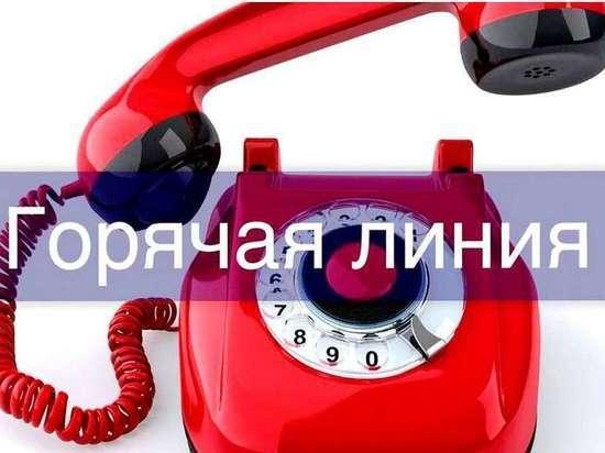 Жителям Калмыкии доступна бесплатная связь по горячим линиям