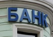 Путин поручил ввести налог на вклады более 1 млн рублей
