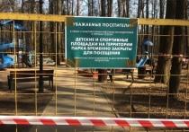 «Не откладывай на завтра то, что можешь сделать сегодня» - эта поговорка в ближайшие недели (все мы надеемся, что недели!) для москвичей будет неактуальна