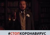В Чечне в связи с коронавирусом напомнили сцену из фильма Тарантино