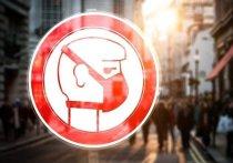 Китай объявил о прекращении распространения коронавируса