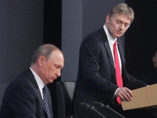 Песков: сотрудников Кремля перед встречей с Путиным тестируют на коронавирус