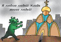 «Патриарх сильно опаздывает»: коронавирус закрыл православные церкви