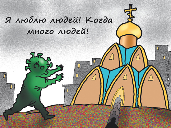 Предстоятель РПЦ призвал паству воздержаться от посещения храмов