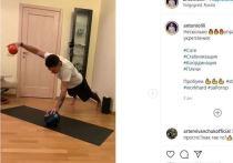 Защитник «Ротора» показал, как тренируется дома во время карантина