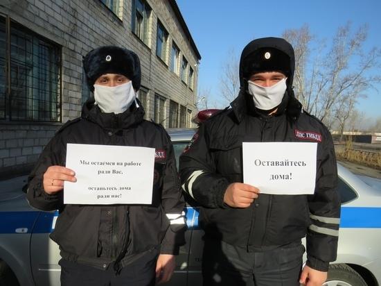 Водителей Хакасии станут реже штрафовать благодаря коронавирусу
