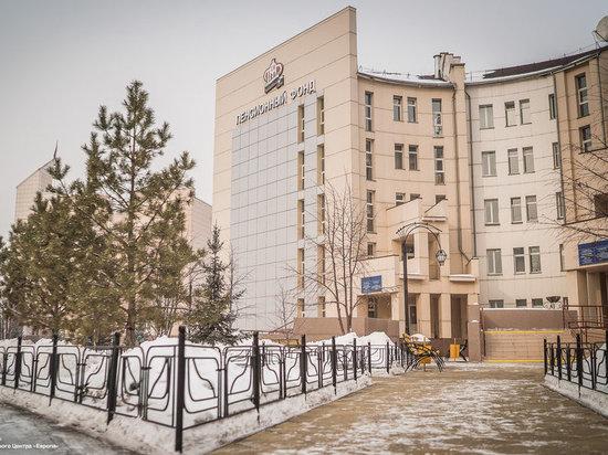 Отделения пенсионного фонда Хакасии избавляются от очередей