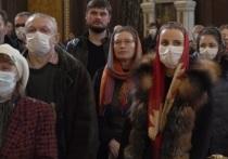 В Ярославле Православная церковь просит людей не приходить в храмы