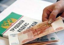 Врачам Приангарья, работающим с коронавирусом, вдвое повысят зарплату