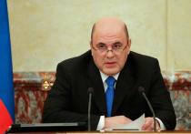 Мишустин поддержал указы Собянина и Воробьева по всеобщей самоизоляции