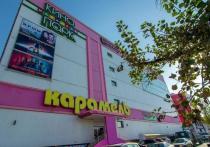 О недельном закрытии на карантин объявил ТРЦ «Карамель» в Иркутске