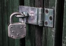 Парки в Серпухове будут закрыты
