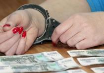 Дело серпуховской мошенницы направлено в суд