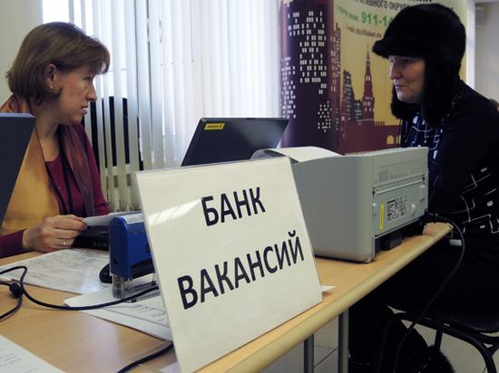 Ректор ВШЭ спрогнозировал увольнение до трети офисных работников из-за коронавируса
