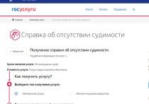 УМВД России по Кировской области останавливает личный прием